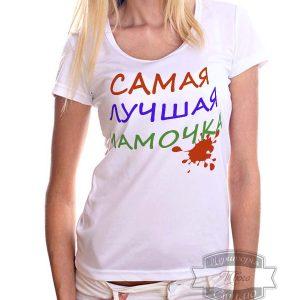 Женщина в футболке с надписью маме