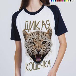 девушка в футболке с принтом дикая кошечка