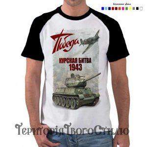 мужик в футболке с танком