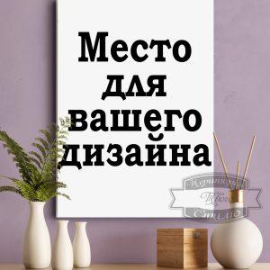 Картина возле вазы
