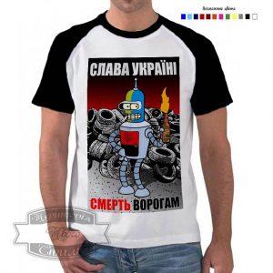 мужик в футболці слава Україні
