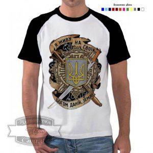 мужчина в футболці з гербом