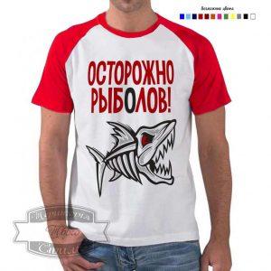 мужчина в футболке осторожно рыболов