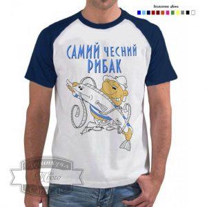 Чоловік в футболці з рибаком