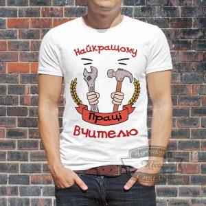 мужчина в футболці з молотком