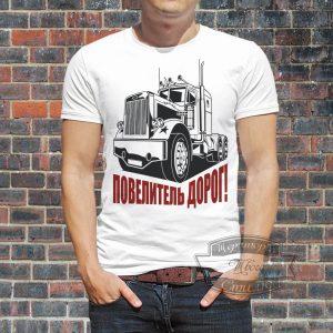 мущина в футболке с автомобилем