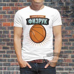 мужчина в футболке с мячем
