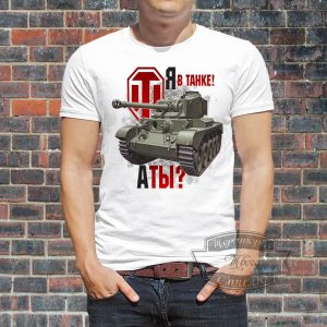 мужчина в футболке с танком
