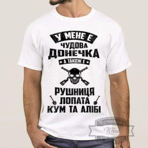 мужчина в футболке с черепом и надписью