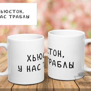 белая чашка с надписью