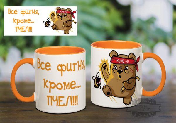 Кружка с пчелой и надписью