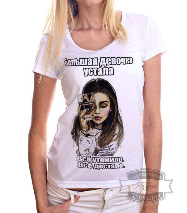 Девушка в футболке с девушкой