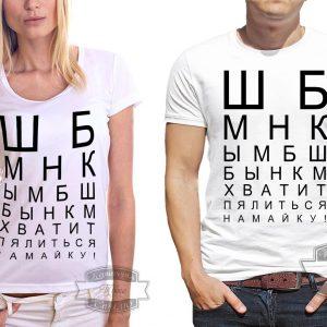 футболка с таблицей проверки зрения
