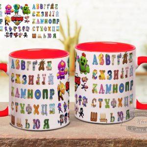 Чашка з українським алфавітом бравл старс
