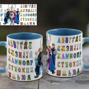 Чашка з українським алфавітом крижане серце