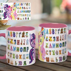 Кружка с украинским алфавитом и май литл пони