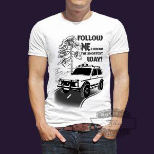 футболка следуй за мной, я знаю короткий путь