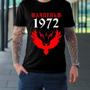 футболка год и месяц рождения липень 1972