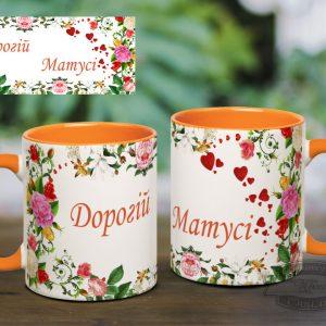 чашка дорогій мамі